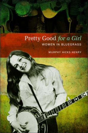 pretty-good-girl
